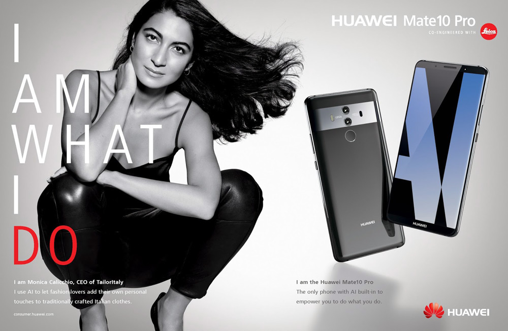 Huawei outdoor ad